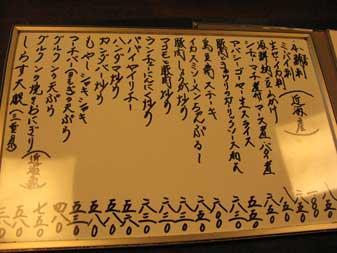 fukugi2.jpg