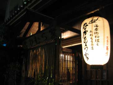 nakamuraya1.jpg