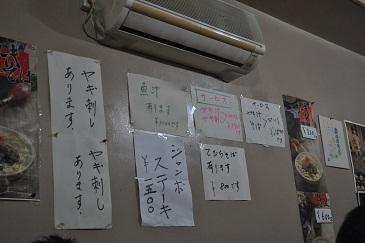nosakiya4.jpg