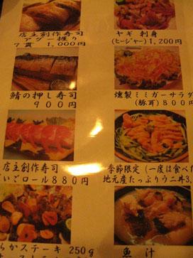 takarazusi5.jpg